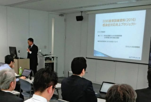 フォーラムエイトは感染症予防の従業員研修を実施した(東京都港区)