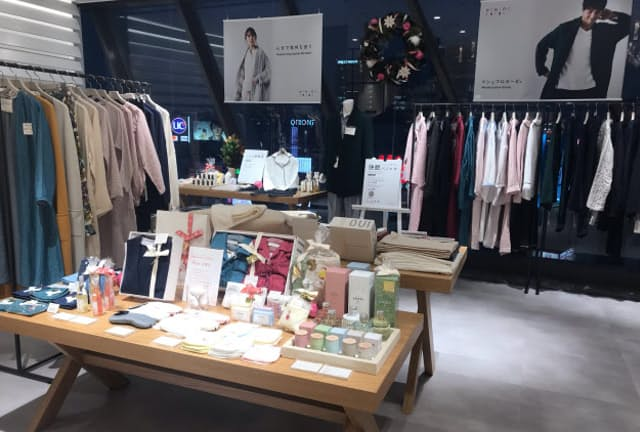 2019年11月に開いた「渋谷スクランブルスクエア」内の単独店