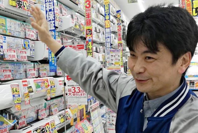 阿部さんはエアコンを薦める際、さりげなく家族構成や部屋の広さを聞き出す