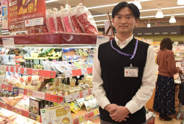 ユニーの中川靖博さん