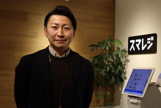 スマレジの阪本将史さん
