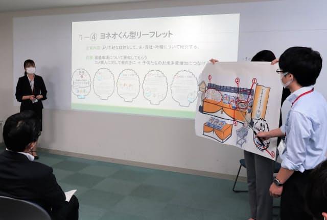 「フィールドスタディーズ」の受講学生が受け入れ企業の担当者を前に、研修をもとにした課題解決案を報告=新潟大学提供