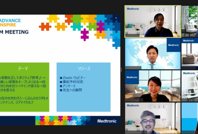 日本メドトロニックでは女性社員らが健康などをテーマに意見交換している