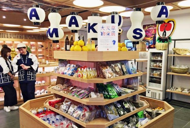 ビームスは日本の魅力発信にも注力する(2017年4月、ビームスジャパンに並ぶ熊本・天草の名産品)