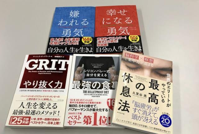 「ビジネス×自己啓発」本に注力するダイヤモンド社