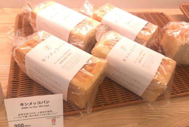 小麦未使用が売りの東洋ライスの「キンメッコパン」
