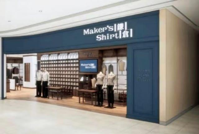 11月初旬に開店する鎌倉シャツの上海店