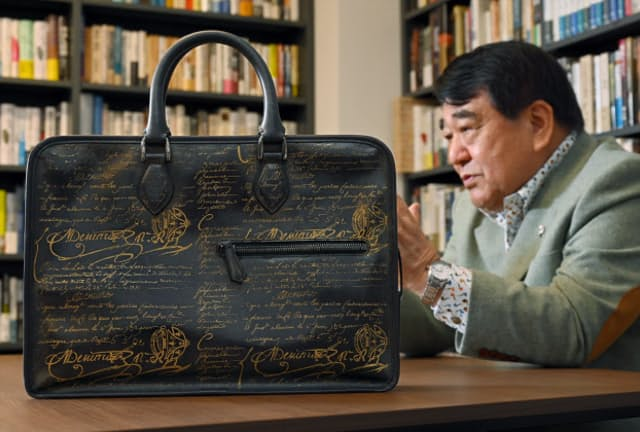 かばんに一家言ある寺島実郎さんが香港で一目ぼれしたベルルッティのかばん