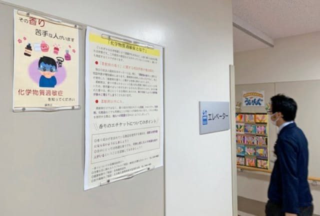 化学物質過敏症を周知する自治体が増えている(2月、東京都練馬区の保健相談所)