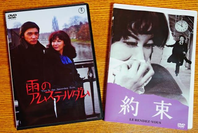 岸惠子さんとショーケンが共演した「約束」「雨のアムステルダム」のDVD
