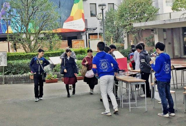 筑波大学付属駒場中学校・高等学校 (東京・世田谷)