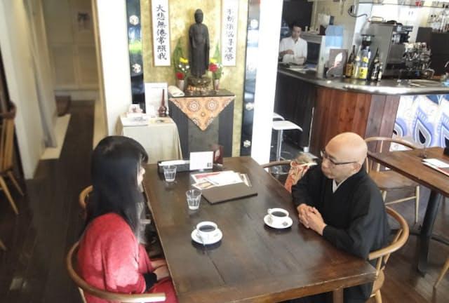 美容とファッションの発信地にある「寺カフェ代官山」には僧侶が常駐