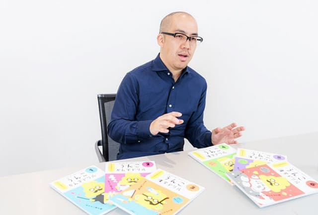 古屋雄作:脚本家、演出家、映像ディレクター。1977年名古屋市生まれ。上智大学卒。2004年テレビディレクター業務の合間に『スカイフィッシュの捕まえ方』を自主制作。以降は撮り下ろしのDVD作品を中心に多数の企画を手掛けている(写真:シバタススム)