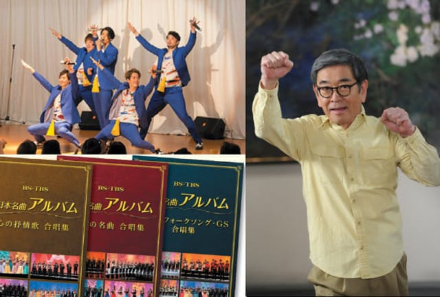 (C)テレビ朝日 撮影協力:湯の泉 草加健康センター