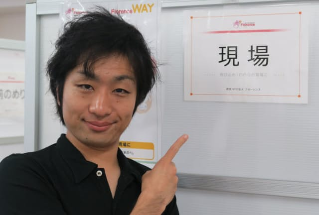 NPO法人フローレンスの駒崎弘樹代表理事
