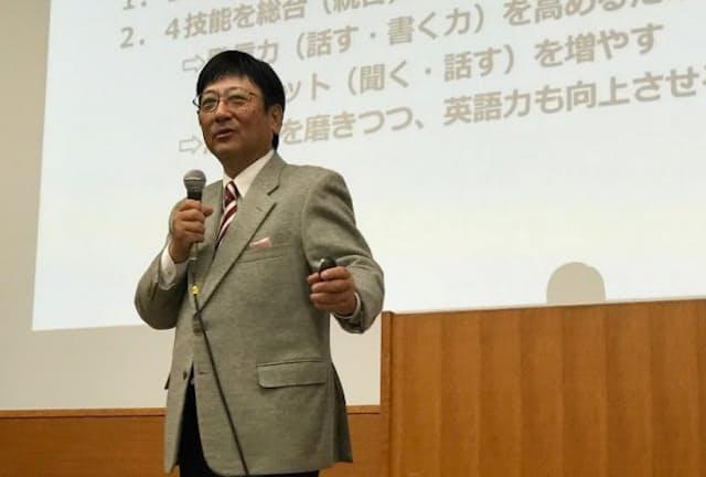松本茂・立教大学教授