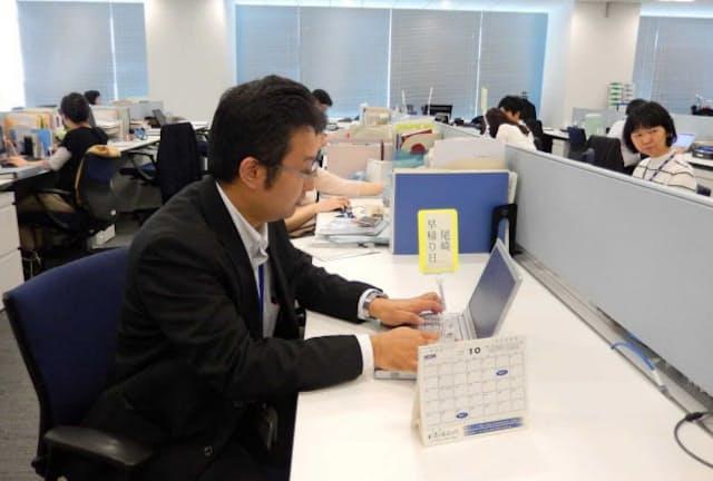 有給休暇の取得率が95%を超えているSCSKは有休取得に報奨金を出している(東京・豊洲)
