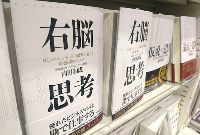 2階エスカレーター正面の面陳列棚に思考3部作を並べて展示する(八重洲ブックセンター本店)