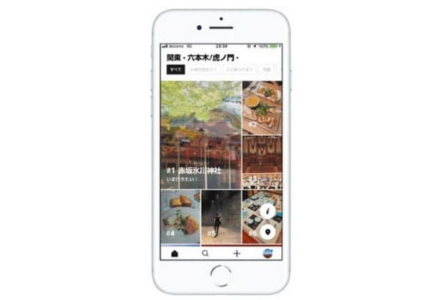 「LINE STEP」の画面イメージ