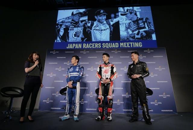 ブライトリングのスクワッド・コンセプトから誕生した日本独自のチーム「ジャパン・レーサーズ・スクワッド」初イベント。(左から)佐藤琢磨選手、中上貴晶選手、室屋義秀選手(東京都港区)