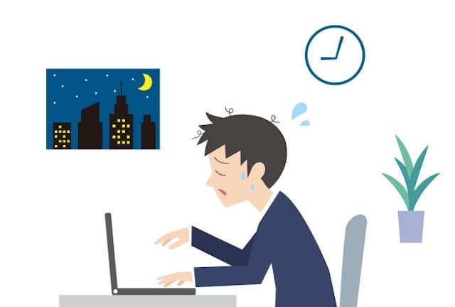 上司とのコミュニケーション不足が残業の増える一因に=PIXTA