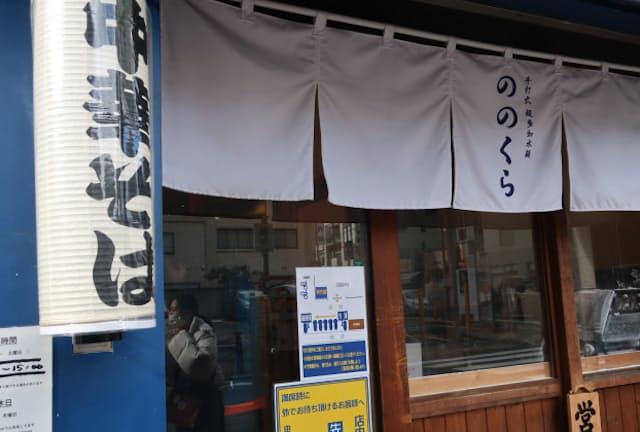 東京都内でも屈指のラーメン激戦区、亀有エリアに店を構える「ののくら」