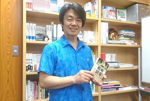 『戦略読書〔増補版〕』を刊行した三谷宏治氏
