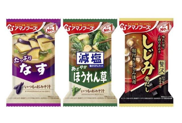 アサヒグループ食品「アマノフーズ」ブランドのフリーズドライ味噌汁「いつものみそ汁」が8月31日にリニューアル。通常版(左)に加え、減塩タイプ(中)やぜいたくタイプ(右)も幅広くラインアップ