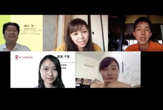 ミートアップの登壇者 左上から時計回りに横田浩一さん、矢田明子さん、福島大悟さん、上田沙耶さん、高島千聖さん