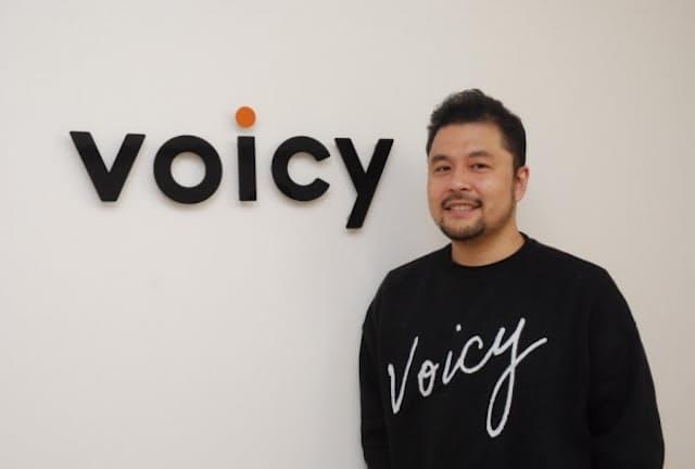 Voicyの緒方憲太郎代表は公認会計士から転じて起業した