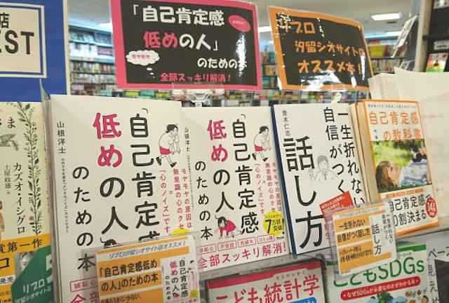 メインの平台の上段中央に書店のおすすめ本として展示する(リブロ汐留シオサイト店)