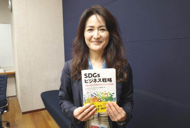 三菱商事人事部人材開発チームリーダーの森和美さん
