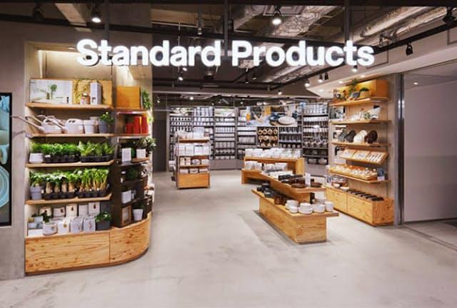 渋谷マークシティ1階にオープンした大創産業の「Standard Products」。同じフロアにはダイソーも出店している