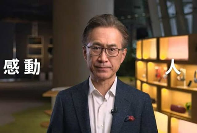2021年5月の「2021年度経営方針説明会」でも、ソニーグループ会長兼社長CEOの吉田憲一郎氏は、「感動」を軸に経営をしていくことを繰り返し述べた