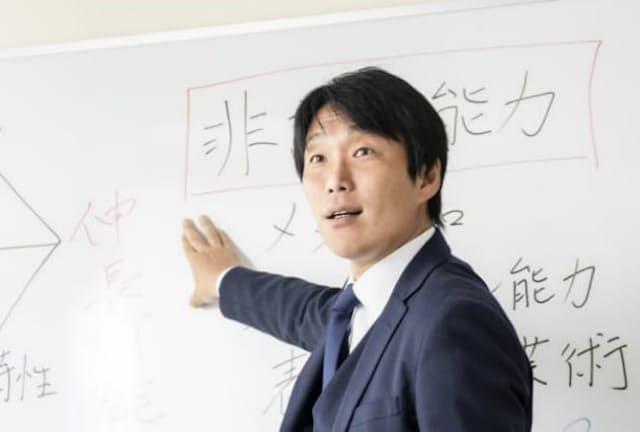 中山准教授は社員の非認知能力を高めることは企業の生産性の向上にも役立つと話す