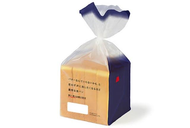 モスバーガーの「バターなんていらないかも、と思わず声に出したくなるほど濃厚な食パン」。4枚切り600円(写真提供/モスフードサービス)