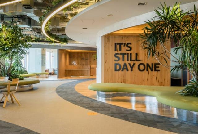 アマゾンジャパンは働きやすい環境を整える(東京・目黒のオフィス)