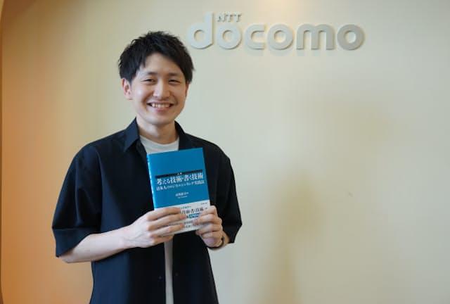 NTTドコモで人材の採用・育成を担当する藤崎秀平さん
