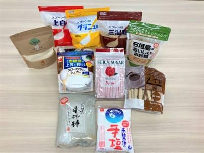 DM三井製糖ホールディングス