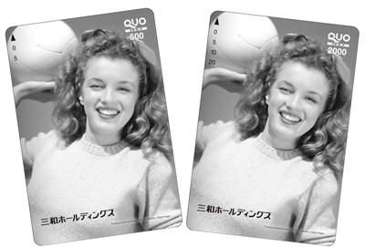 100株以上オリジナルQUOカード