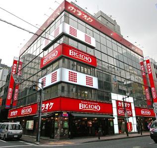 100株以上カラオケ・飲食・ホテル優待券