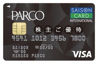 100株以上PARCOカード発行他