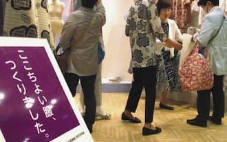 55歳以上向けの商品・サービス展示会を開いた(11日、千葉市)