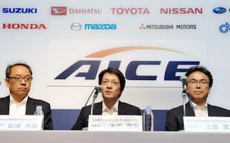 AICE設立の記者会見をする関係者(5月19日、東京都港区)