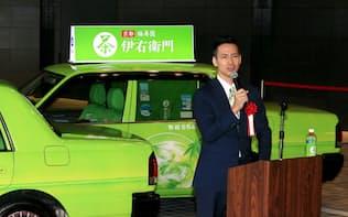 伊右衛門タクシーを発表した川鍋氏はウーバー包囲網に知恵を絞る