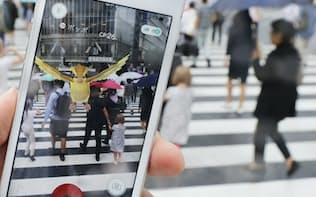 「ポケモンGO」の利用規約は各国語に対応している(東京都渋谷区)