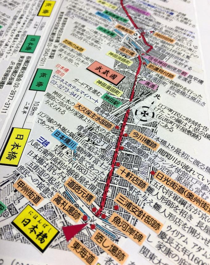五街道歩きの道しるべ: 日本経済新聞