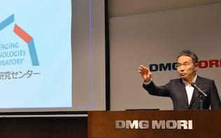 先端技術研究センターの説明をするDMG森精機の森社長(24日、東京都江東区)