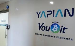 ハッキングに遭い、破産申請に追い込まれた仮想通貨取引所「ユービット」。事務所は施錠されていた(27日、ソウル)