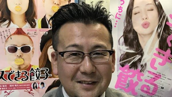 鈴木章弘さん 宇都宮が舞台、映画でPR